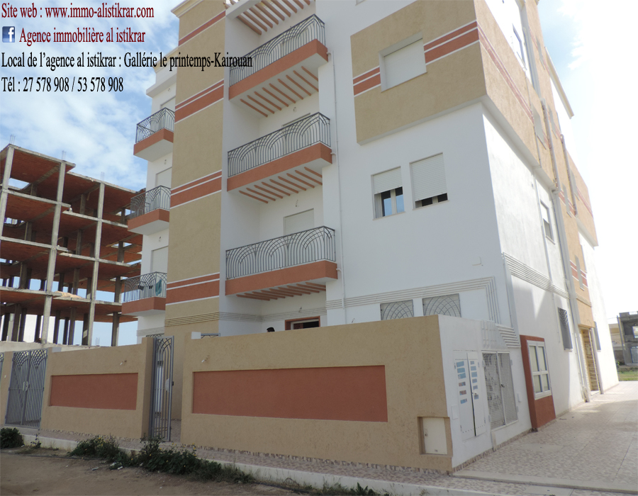 Appartements à vendre a Sousse Chatt Mariem - 0144